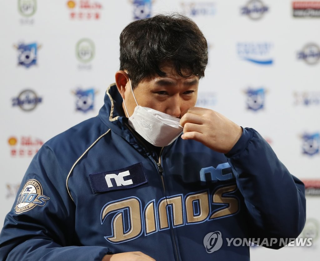 In this file photo from June 4, 2020, NC Dinos' catcher Yang Eui-ji adjusts his mask before an interview after a Korea Baseball Organization regular season game against the SK Wyverns at Changwon NC Park in Changwon, 400 kilometers southeast of Seoul. (Yonhap)