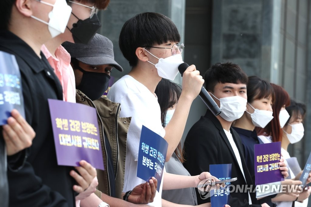 Students stage a protest against offline exams at Seoul National University in southern Seoul on June 5, 2020. (Yonhap)