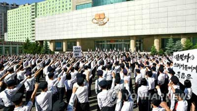 N. Korean students condemn defectors
