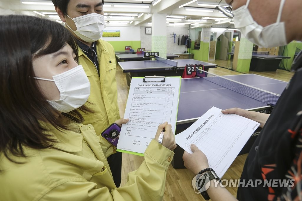 This photo, provided by an office of Seoul's Seongdong Ward on June 8, 2020, shows ward officials inspecting a table tennis facility to stem the spread of the new coronavirus. (PHOTO NOT FOR SALE) (Yonhap)