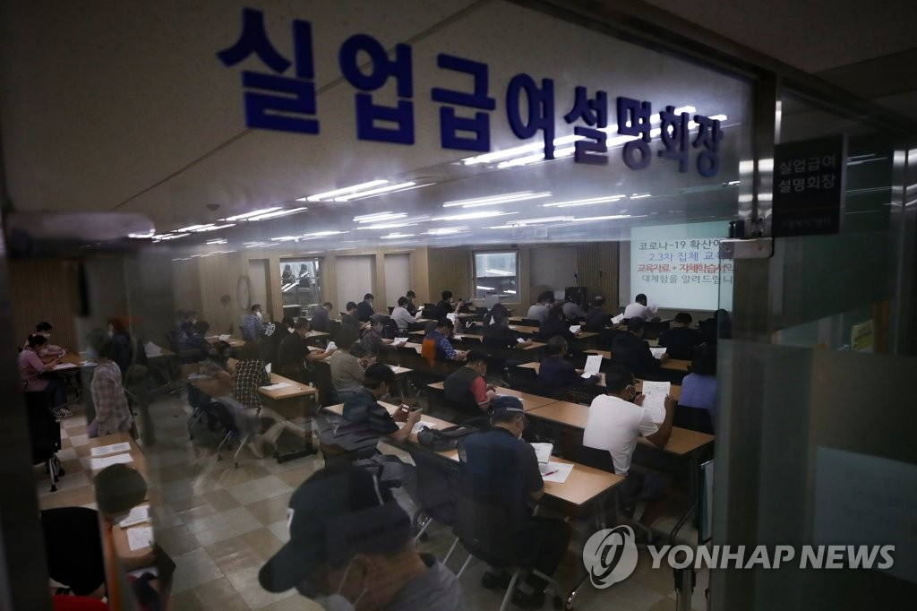 This photo, taken on June 10, 2020, shows people attending an orientation on unemployment benefits at an employment help center in central Seoul. (Yonhap)