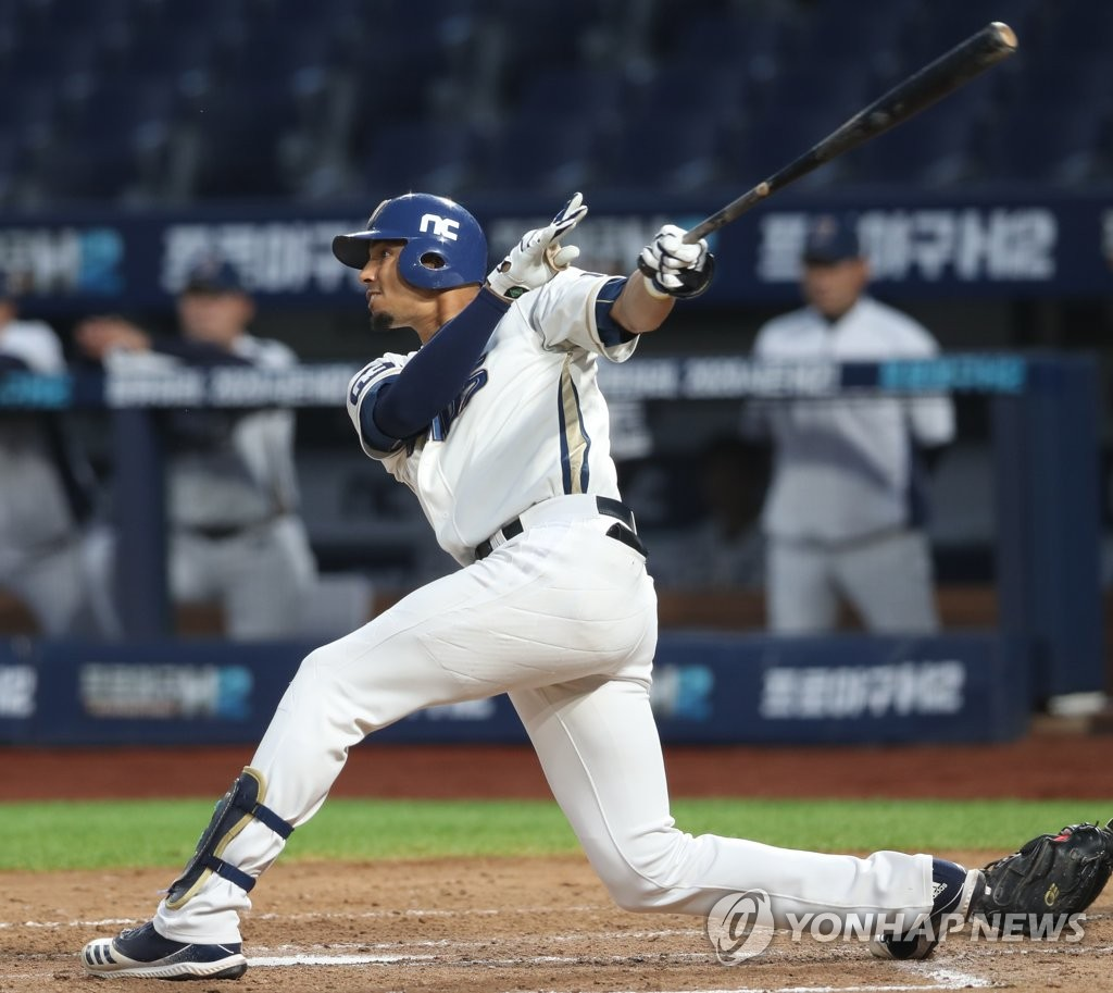 In this file photo from June 11, 2020, Aaron Altherr of the NC Dinos hits an RBI single against the Doosan Bears in a Korea Baseball Organization regular season game at Changwon NC Park in Changwon, 400 kilometers southeast of Seoul. (Yonhap)