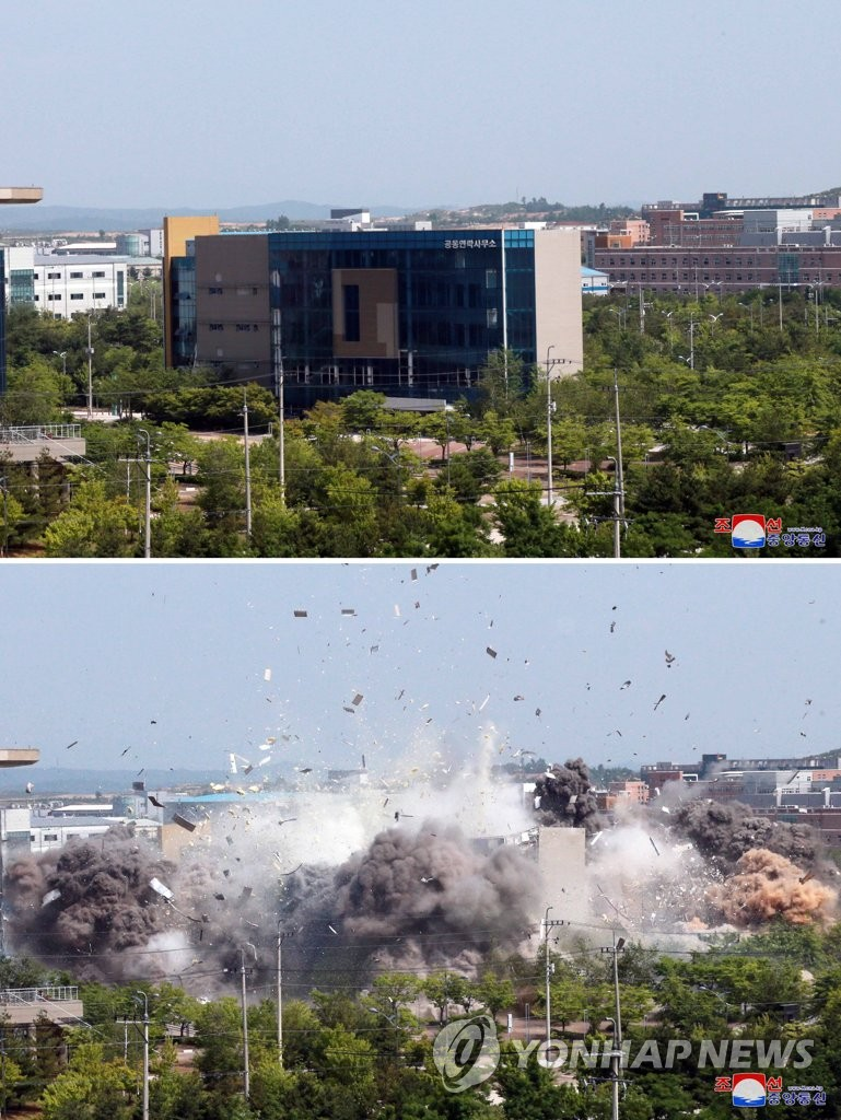This photo, released by the Korean Central News Agency on June 17, 2020, shows the moment of the explosion of the inter-Korean liaison office in the North Korean border town of Kaesong at around 2:50 p.m. on June 16. (For Use Only in the Republic of Korea. No Redistribution) (Yonhap)