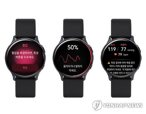 Samsung's global smartwatch market share dips in Q1: report