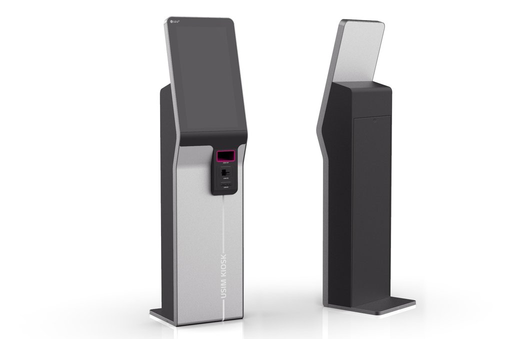 This photo provided by LG Uplus Corp. on June 23, 2020, shows digital kiosks that the company will use for its contactless store set to open in central Seoul in October. (PHOTO NOT FOR SALE) (Yonhap)
