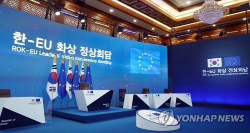문 대통령, 오후에 한-EU 화상 정상회담