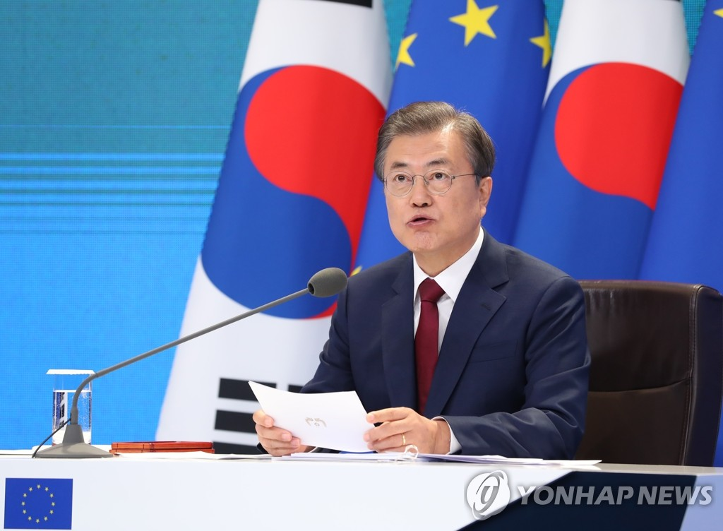 South Korean President Moon Jae-in speaks during a virtual summit with EU leaders at Cheong Wa Dae in Seoul on June 30, 2020. (Yonhap)