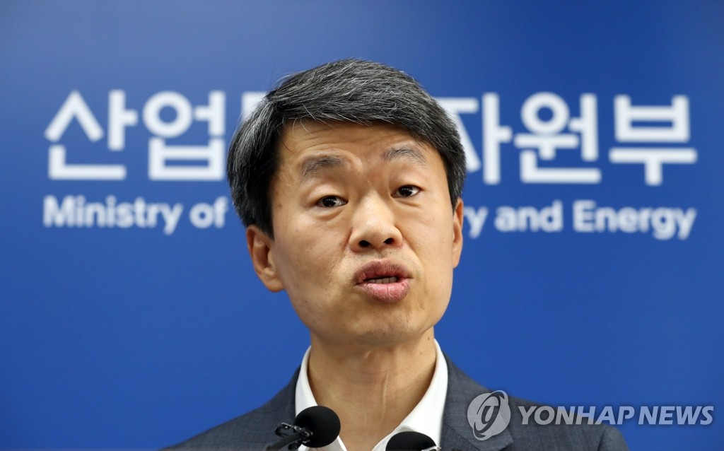 Na Seung-sik, deputy minister for trade and investment at the Ministry of Trade, Industry and Energy, speaks during a press meeting in the administrative city of Sejong on July 1, 2020. (Yonhap)
