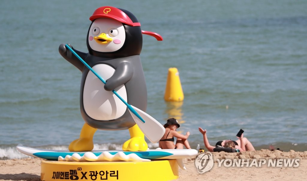 YouTube star Pengsu at beach