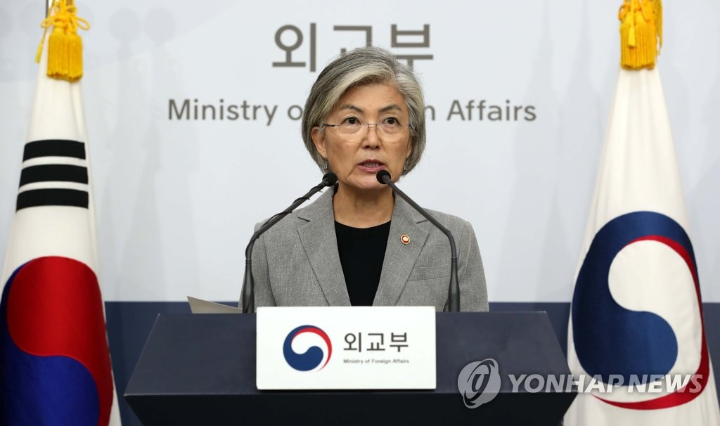 Foreign Minister Kang Kyung-wha speaks during a press conference at the foreign ministry in Seoul on July 2, 2020. (Yonhap)