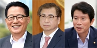 (LEAD) Moon asks lawmakers to hold hearing on unification minister nominee