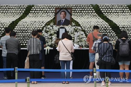 Seoul mayor's funeral to be held online amid coronavirus concerns