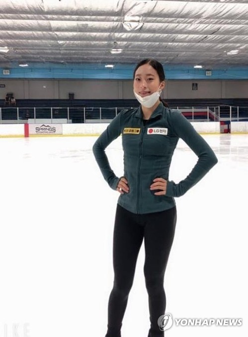 S. Korean figure skater