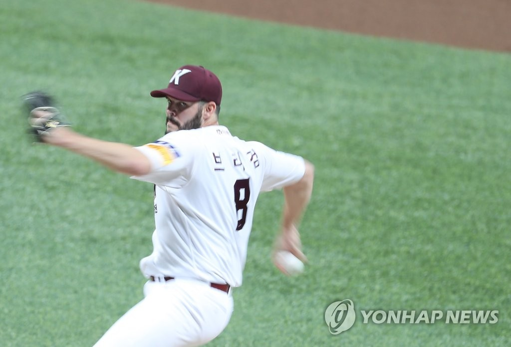 Jake Brigham of the Kiwoom Heroes pitches against the NC Dinos in a Korea Baseball Organization regular season game at Gocheok Sky Dome in Seoul on July 14, 2020. (Yonhap)