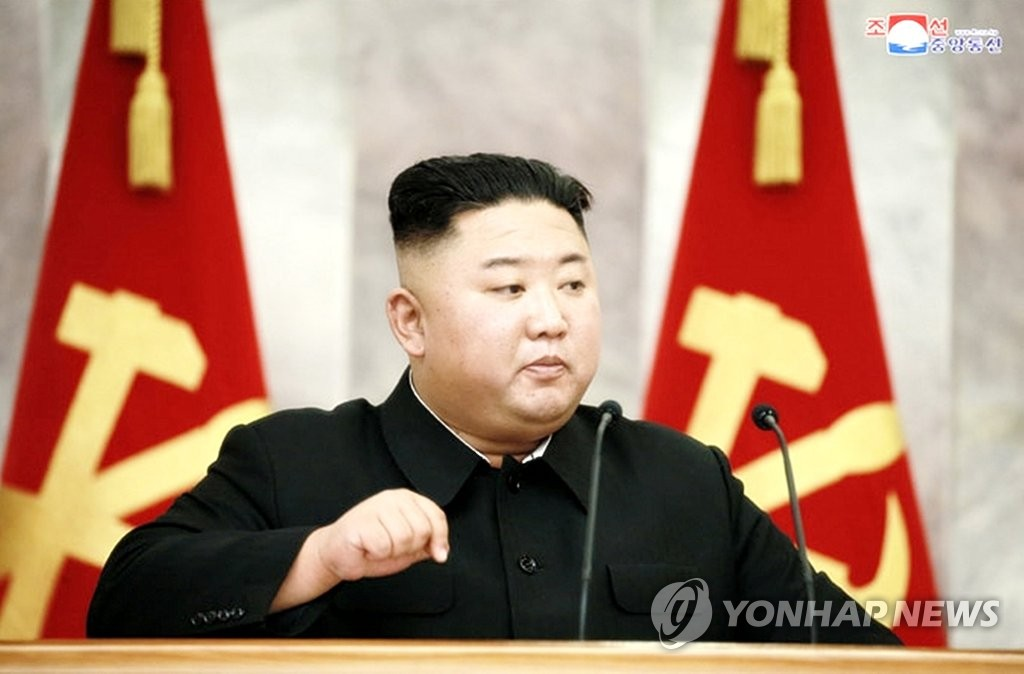 North Korean leader Kim Jong-un speaks at a meeting of the Central Military Commission of the Worker's Party in this photo captured from the web site of the Korean Central News Agency on July 19, 2020. (For Use Only in the Republic of Korea. No Redistribution) (Yonhap)