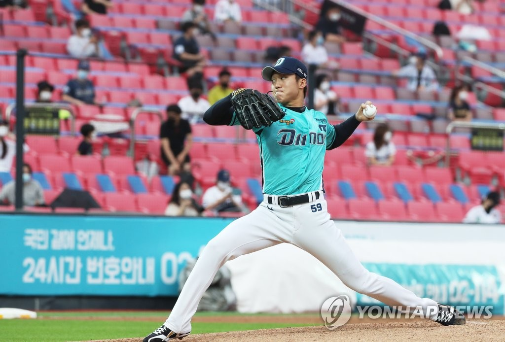 In this file photo from July 26, 2020, Koo Chang-mo of the NC Dinos pitches against the KT Wiz in a Korea Baseball Organization regular season game at KT Wiz Park in Suwon, 45 kilometers south of Seoul. (Yonhap)