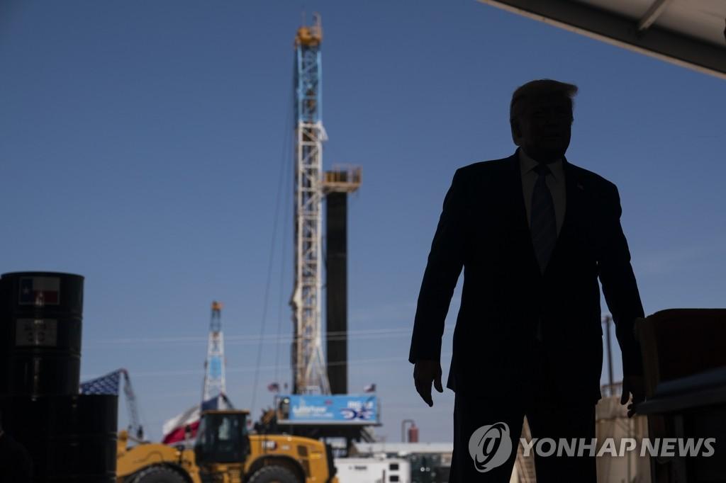 석유 굴착 현장 방문한 트럼프 미국 대통령
