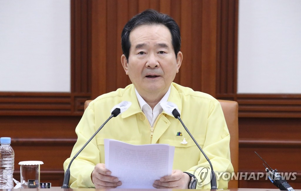 In this file photo, Prime Minister Chung Sye-kyun speaks during a meeting of the Central Disaster and Safety Countermeasures Headquarters at the government complex in Seoul on July 31, 2020, to discuss measures to contain the new coronavirus. (Yonhap)