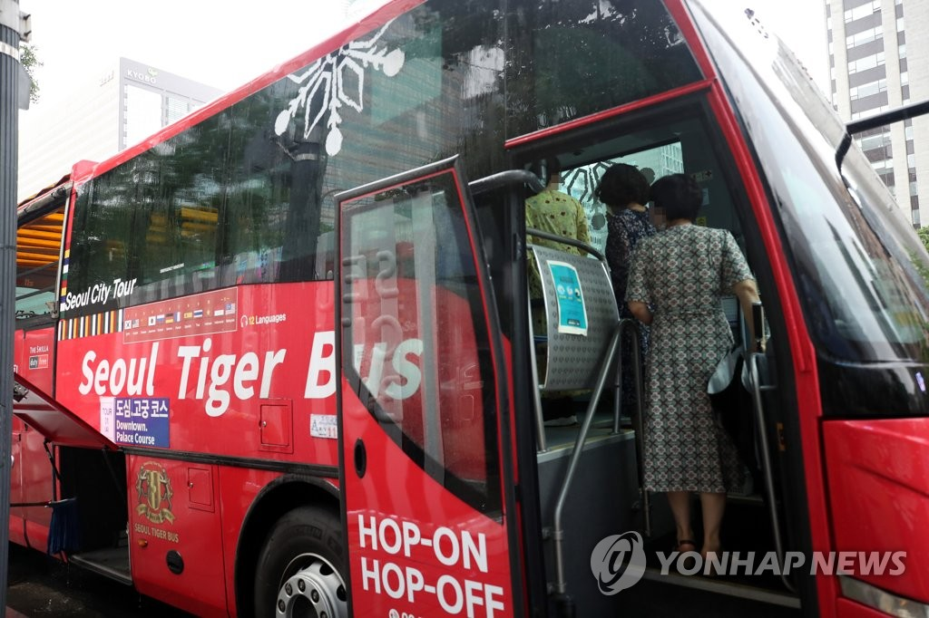 Seoul City Tour Bus resumes