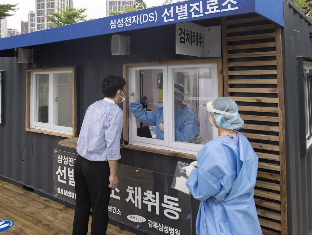 This photo provided by Samsung Electronics Co. on Aug. 3, 2020, shows a virus testing clinic inside the company's plant in Hwaseong, south of Seoul. (PHOTO NOT FOR SALE) (Yonhap)