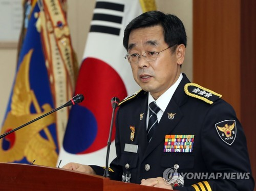 New Seoul police chief inaugurated