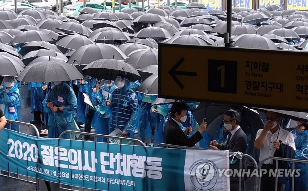 Trainee doctors affiliated with the Korean Intern Resident Association gather at a plaza in front of Daejeon Station, central South Korea, on Aug. 7, 2020, as medical residents went on strike nationwide earlier in the day to call for the government to scrap its plan to expand the number of students at medical schools. (Yonhap)