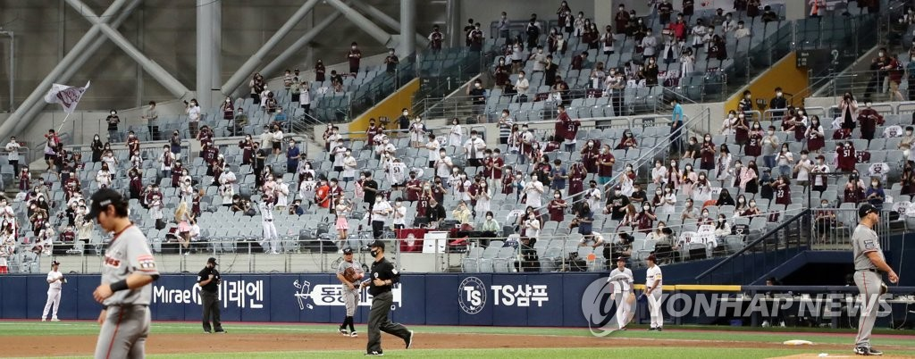 Fans take in the Korea Baseball Organization regular season game between the home team Kiwoom Heroes and the Hanwha Eagles at Gocheok Sky Dome in Seoul on Aug. 11, 2020. (Yonhap)