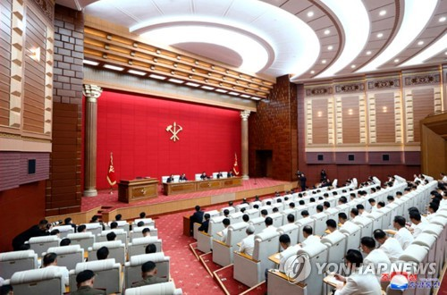N.K.'s politburo meeting