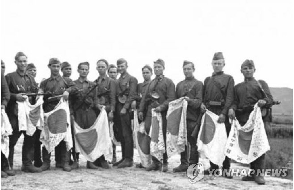 Troops of the then-Soviet Union, holding Japanese flags, pose for a photo during military operations against Japan in Manchuria in August 1945, in this photo provided by the Russian Embassy in Seoul. (PHOTO NOT FOR SALE) (Yonhap)