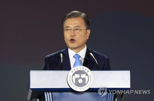 Moon says ready to discuss wartime forced labor at any time with Japan