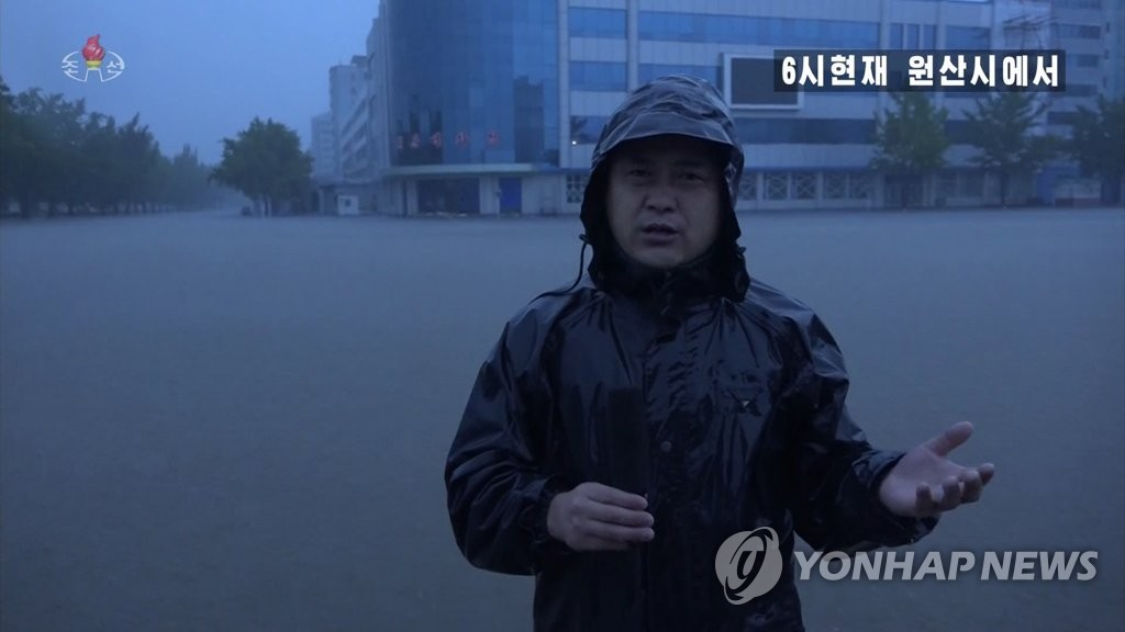 This image, captured from North Korea's Korean Central Television Broadcasting Station, shows an announcer reporting on Typhoon Maysak live from the eastern coastal town of Wonsan on Sept. 3, 2020. (For Use Only in the Republic of Korea. No Redistribution) (Yonhap)