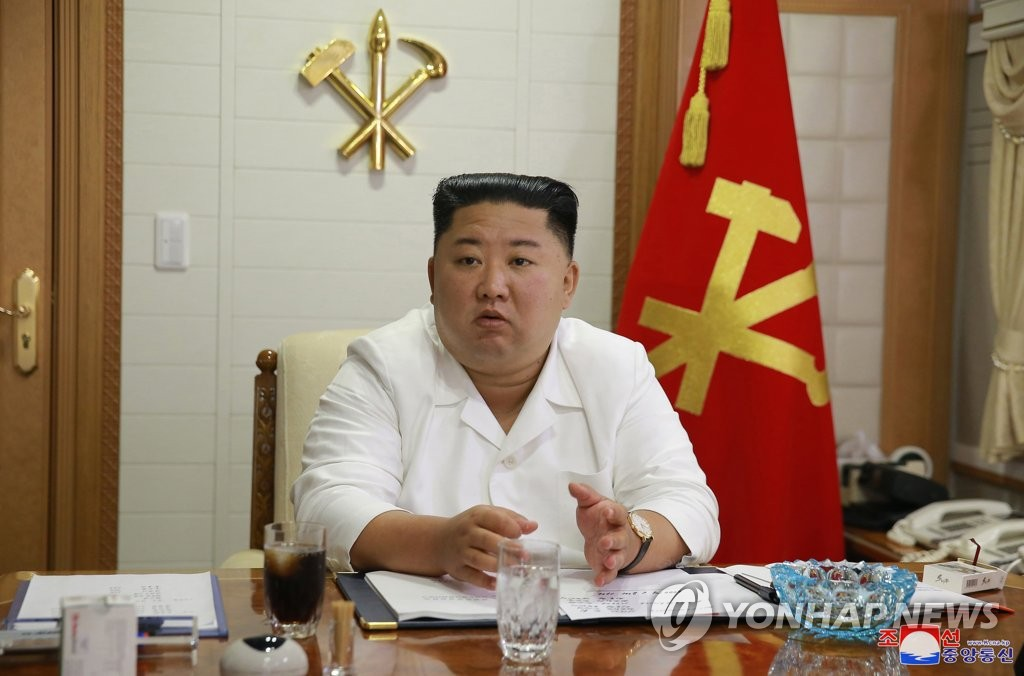 North Korean leader Kim Jong-un speaks during a key session of the ruling Workers' Party to discuss efforts to recover from the aftermath of a typhoon in this photo released on Sept. 6, 2020, by the North's Korean Central News Agency. (For Use Only in the Republic of Korea. No Redistribution) (Yonhap)
