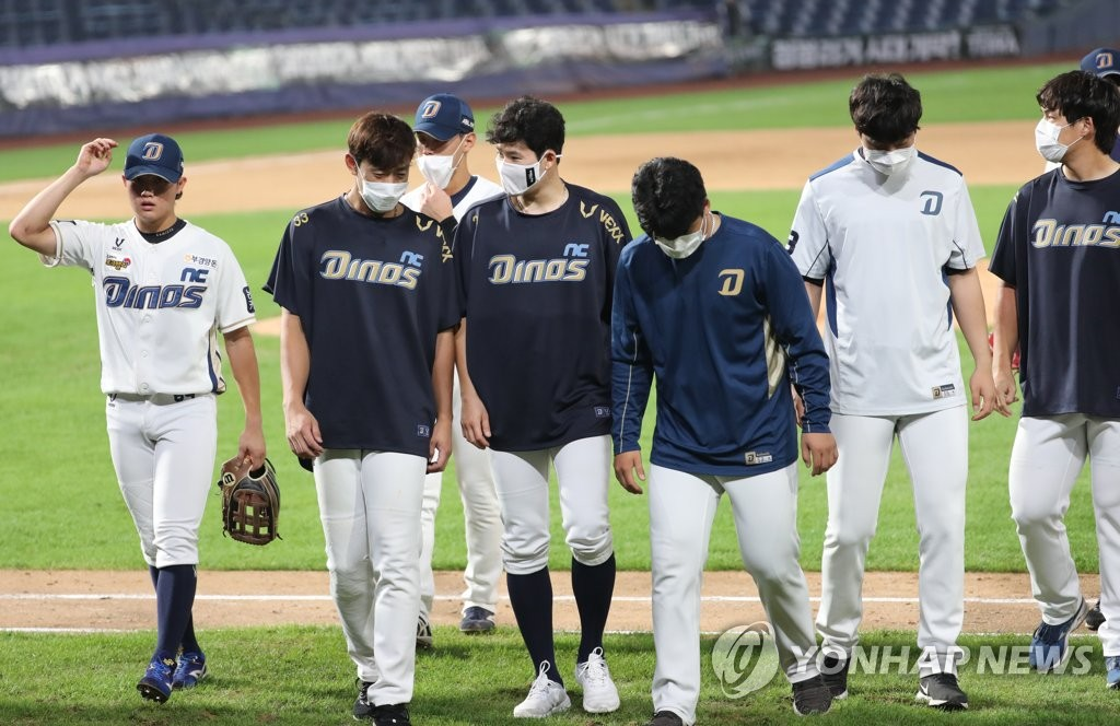This file photo from Sept. 8, 2020, shows members of the NC Dinos wearing masks after a Korea Baseball Organization regular season game against the Lotte Giants at Changwon NC Park in Changwon, 400 kilometers southeast of Seoul. (Yonhap)