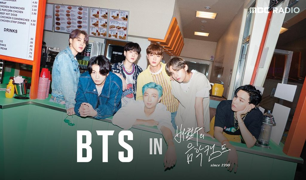 "A teaser image provided by MBC Radio on Sept. 14, 2020, for the network's evening program ""Bae Chul-soo's Music Camp,"" with K-pop group BTS as a featured guest. (PHOTO NOT FOR SALE) (Yonhap)"