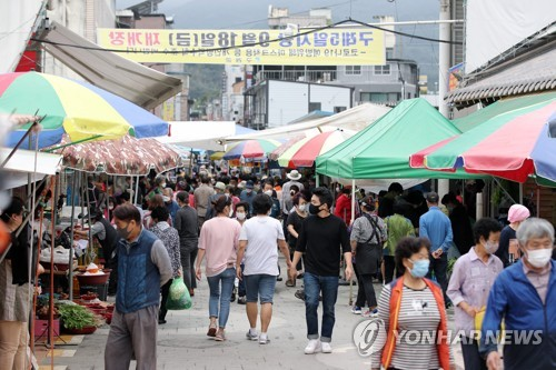Traditional market reopens after recovery