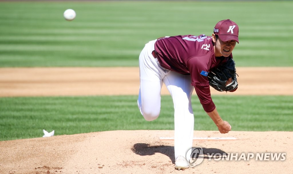 In this file photo from Sept. 20, 2020, Cho Young-gun of the Kiwoom Heroes pitches against the Samsung Lions in the bottom of the first inning of a Korea Baseball Organization regular season game at Daegu Samsung Lions Park in Daegu, 300 kilometers southeast of Seoul. (Yonhap)