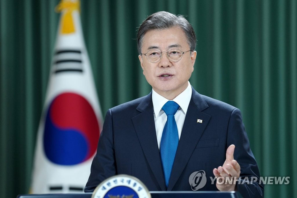 South Korean President Moon Jae-in delivers a video speech during the 75th session of the U.N. General Assembly on Sept. 23, 2020, in this photo provided by Cheong Wa Dae in Seoul. (PHOTO NOT FOR SALE) (Yonhap)