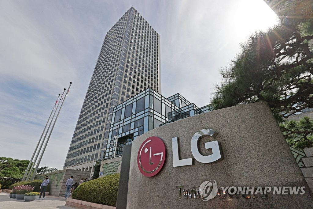 This photo taken on Sept. 23, 2020, shows the headquarters buildings of LG Group. (Yonhap)