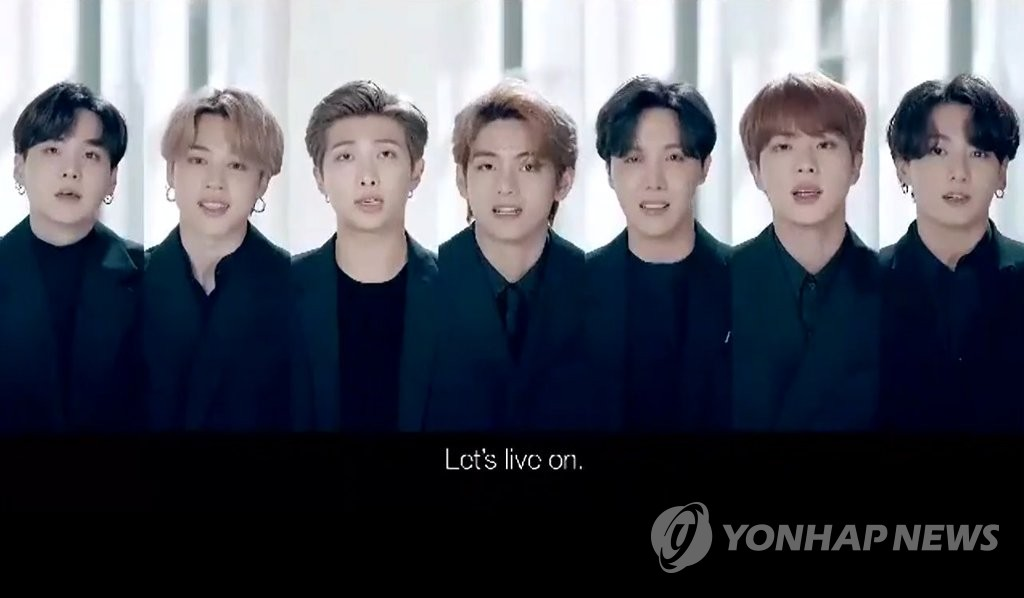 This screenshot from United Nations web television shows BTS delivering a special message at a United Nations meeting on Sept. 23, 2020. (PHOTO NOT FOR SALE) (Yonhap)
