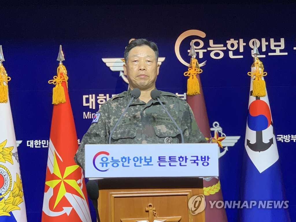 "Ahn Young-ho, a Joint Chiefs of Staff officer, holds a press conference at the defense ministry in Seoul on Sept. 24, 2020, over the incident of North Korea shooting a missing South Korean official to death and burning his body earlier this week. The ministry condemned the North's ""brutality"" and called for explanations and punishment for those responsible. The 47-year-old official affiliated with the Ministry of Oceans and Fisheries disappeared before noon on Sept. 21 while on duty aboard an inspection boat in waters off the western border island of Yeonpyeong. (Yonhap)"