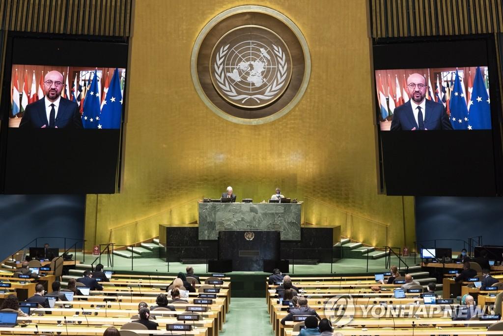 화상으로 열린 제75차 유엔총회