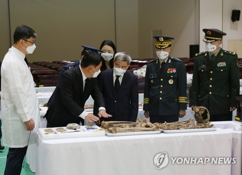 Repatriation of Chinese troop remains