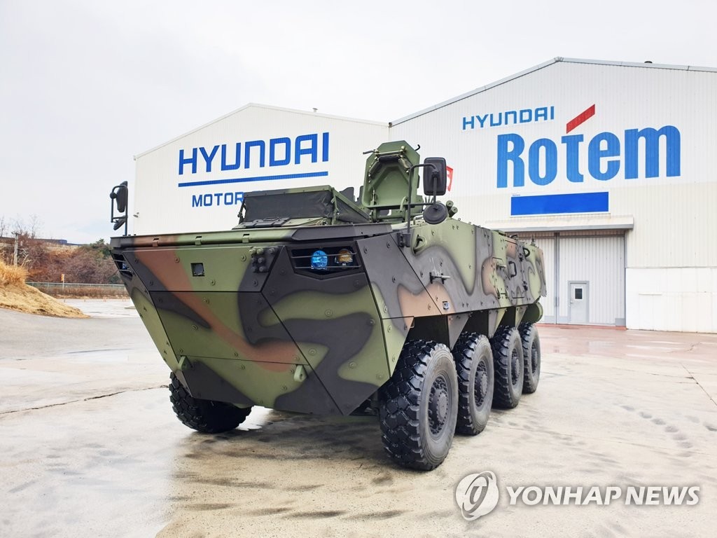 Hyundai Rotem wins order for armored vehicles