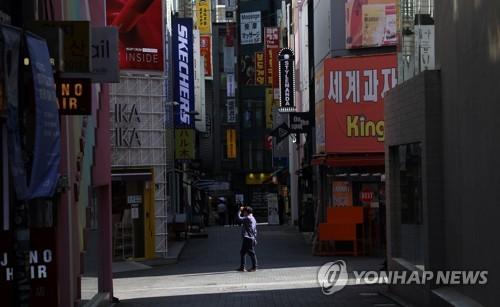 한산한 서울 명동