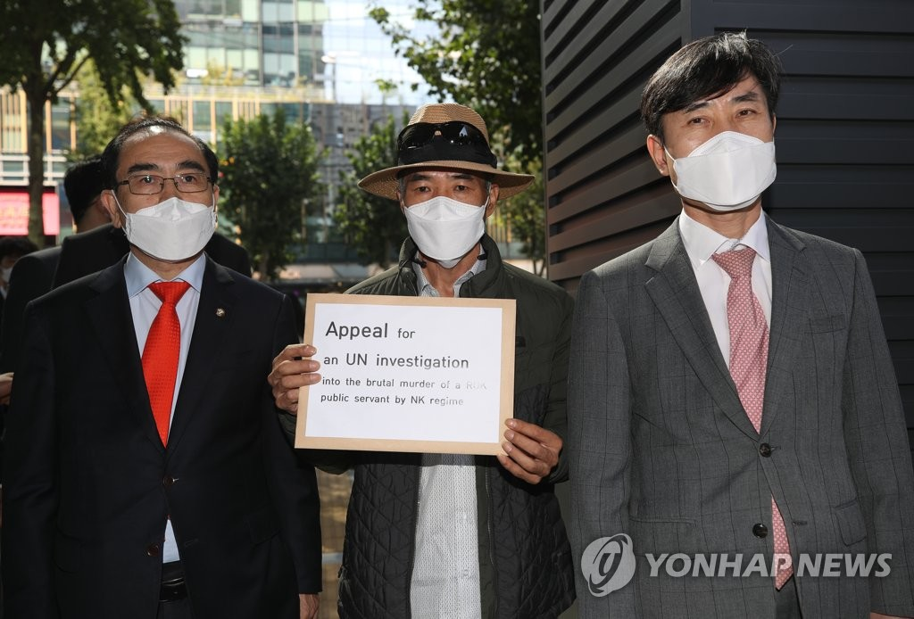Lee Rae-jin (C), older brother of the South Korean fisheries official killed by North Korea's military at sea near the western maritime border last month, stands with Reps. Tae Young-ho (L) and Ha Tae-keung of the main opposition People Power Party on Oct. 6, 2020, before visiting the U.N. human rights office in Seoul to call for a fair probe into the incident. (Yonhap)