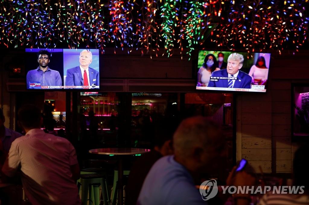 트럼프ㆍ바이든 타운홀 행사 지켜보는 미국인들