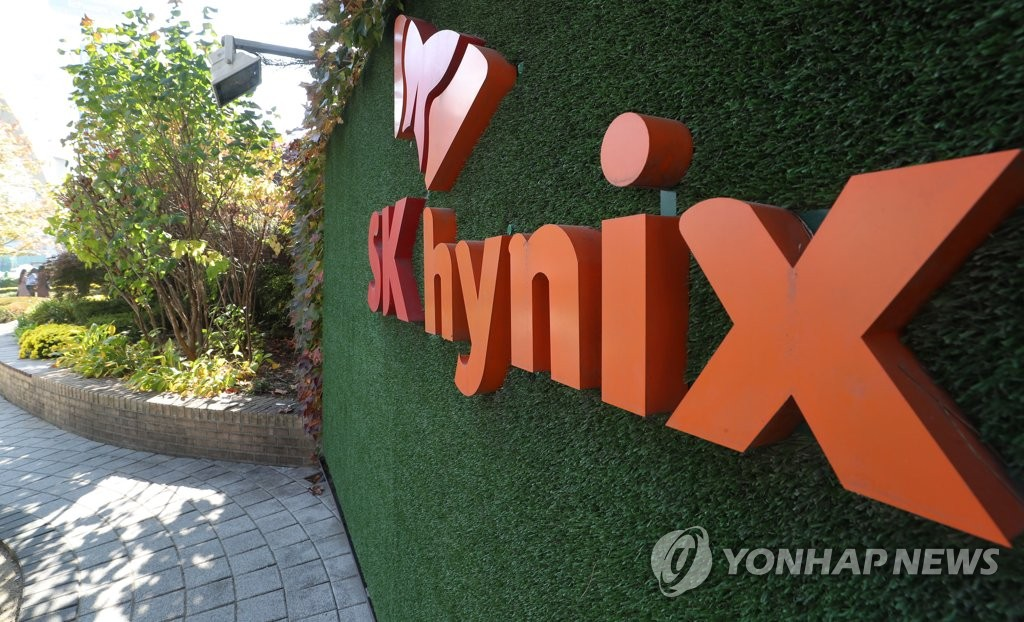 This file photo, taken on Oct. 20, 2020, shows the corporate logo of South Korean chipmaker SK hynix Inc. displayed at the company's plant in Icheon, south of Seoul. (Yonhap)