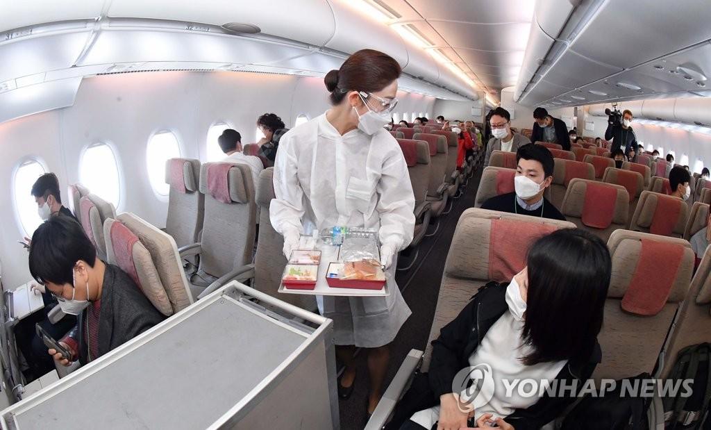 아시아나항공 'A380 한반도 일주 비행'