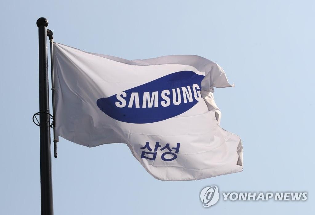 삼성 깃발