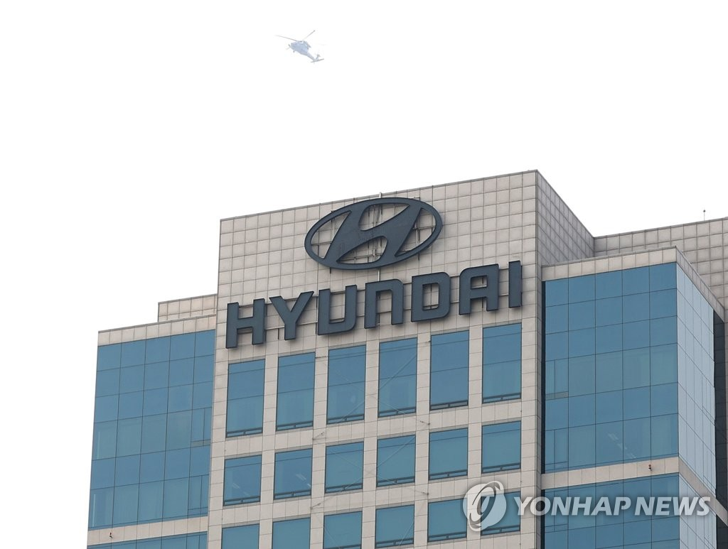 This file photo, taken on Oct. 26, 2020, shows Hyundai Motor Co.'s headquarters in southern Seoul. (Yonhap)